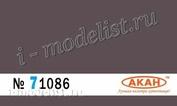 71086 Акан Германия Фиолетовый (Каталог/Германия) Назначение: авиация Германии I Ww Применение: камуфляж верхних и боковых поверхностей самолетов I Ww