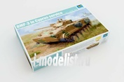 01534 Trumpeter 1/35 BMP-3 in Cyprus service