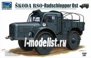 RV35005 Riich 1/35 Германский колёсный трактор/тягач Ŝkoda RSO (Porsche Typ 175)