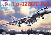 72115 Amodel 1/72 Самолет Туполев Т-у-128УТ
