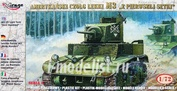 72670 Mirage Hobby 1/72 M3 US Light Tank - First Hundred