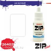26403 ZIPmaket Лак матовый