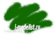 21-АКР Звезда Краска акриловая зеленая авиа-интерьерная