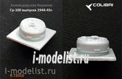 R72010 ColibriDecals 1/72 Смолянные наборы дополнений Командирская башня Су-100 закрытая (ZVEZDA)