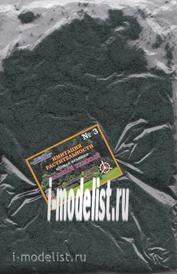 22-405 I-MODELIST Greens imitation of vegetation. Dark green 20g №3