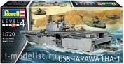 05170 Revell 1/720 Universal landing ship type