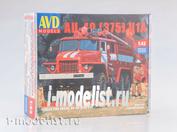 1298AVD AVDmodels 1/43 Пожарная цистерна АЦ-40(375)Ц1А
