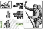 ZF35003 Zebrano 1/35 Австро-венгерский пехотинец 1916 год