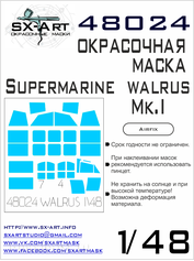 48024 SX-Art 1/48 Окрасочная маска Supermarine Walrus Mk.I (Airfix)