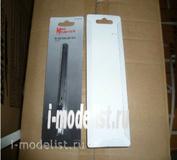 3110112 Мир Моделей Выдвижной нож с цанговым зажимом