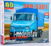 1405AVD 1/43 ЗИЛ-5301