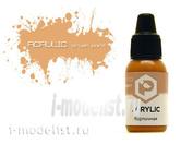 F122 Pacific88 Acrylic Brick paint (Brick) Volume: 10 ml.