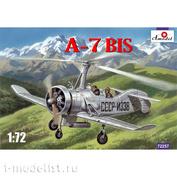 72257 Amodel 1/72 Автожир А-7БИС