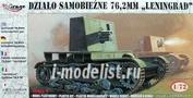 726027 Mirage Hobby 1/72 Leningrad 76,2 mm SPG