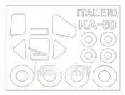 72714 KV Models 1/72 Набор окрасочных масок для остекления модели Ка-50 + маски на диски и колеса