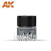 RC251 AK Interactive Краска акриловая  Dark Ghost Grey FS 36320 10ml