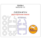 72170-1 KV Models 1/72 Суххой-30СМ (ZVEZDA #7314) - (двусторонние маски) + маски на диски и колеса