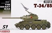 3571 Dragon 1/35 Танк ARAB Т-34/85