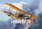 04873 Revell 1/48 Истребитель-биплан Bristol F.2B