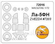 72016 KV Models 1/72 Set of paint masks for La-5FN (plus masks on wheels and wheels)