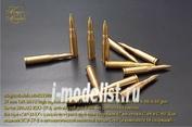 MM35300 Magic Model 1/35 Выстрел УОР-218У с осколочно-трассирующим снарядом 57 мм пушки С-68 и С-60. Для моделей ЗСУ-57-2 и автоматической зенитной пушки С-60 (в комплекте 16 снарядов)