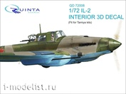 QD72008 Quinta Studio 1/72 3D Decal of the interior cabin of the Il-2 (for model Tamiya)