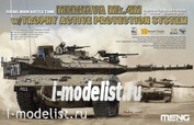 TS-036 Meng 1/35 Israel Main Battle Tank Merkava Mk.4m W/Trophy Active