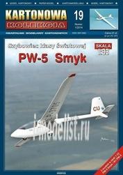 KK19 KARTONOWA KOLEKCJA 1/33 Планер мирового класса PW-5 Smyk