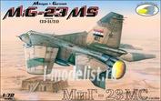 RVA72010 R.V.AIRCRAFT 1/72 MiG-23 MS
