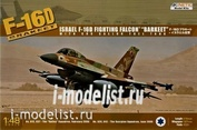K48009 Kinetic 1/48 F-16D Brakeet (with 600 Gal. fuel tank)