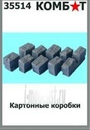 35514 Комбат 1/35 Картонные коробки