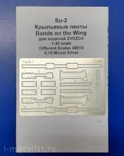 48014 Different Scales 1/48 Су-2 крыльевые ленты