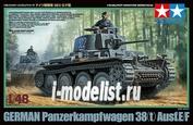 32583 Tamiya 1/48 German Panzer 38(t) Ausf.E/F