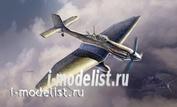 2709 Italeri 1/48 Ju 87 D-5 Stuka