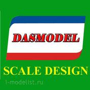 30106 DasModel Кочки травы болfromистые 50шт. 5 мм