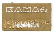 PE35 019 KAV models 1/35 Буквы на решетку радиатора