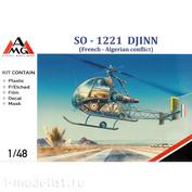 48441 AMG 1/48 Вертолёт Sud-Ouest S.O.1221 Djinn (Война за независимость Алжира)