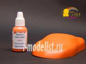 арт.0092 Pacific88 Краска для аэрографии Сигнальный оранжевый (Signal orange)