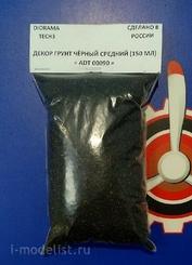 ADT00090 Tech Декор грунт черный средний 150мл
