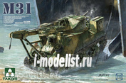 2088 Takom 1/35 M31 US Tank Recovery Vehicle