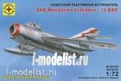 207229 Моделист 1/72 Советский реактивный истребитель М&Г-15bis (перепаковка фирмы Hobby Boss)