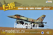K48006 Kinetic 1/48 Американский многоцелевой истребитель F-16I Block 50/52 Sufa (IDF)