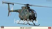 09975 Hasegawa 1/48 OH-6D J.G.S.D.F.