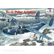 1451 Amodel 1/144 Самолет Бе-6 (полярный)