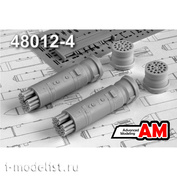 AMC48012-4 Advanced Modeling 1/48 Block NAR B-8B20-A 80 mm S-8