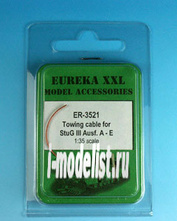ER-3521 EurekaXXl 1/35 Towing cable for StuG III Ausf.A-E Spgs