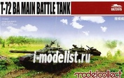 UA72015 Modelcollect 1/72 T-72BA Main Battle Tank