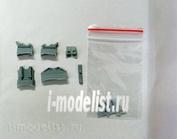 N72014 Zedval 1/72 Ножевой минный трал КМТ-8