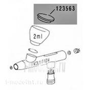 123563 Harder&Steenbeck Крышка метал. бачка 2.0мл для Evo/Foc