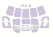 72209 KV Models 1/72 Набор окрасочных масок для остекления модели Мйль-8